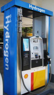 Станция заправки водородных (FCEV) автомобилей