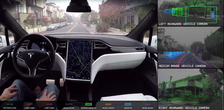 Автопилот Tesla — одна из главных инноваций отрасли