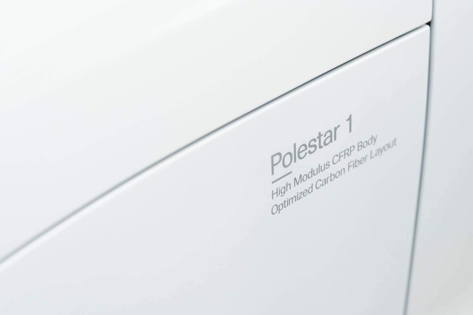 Фотография экоавто Polestar 1 - фото 12