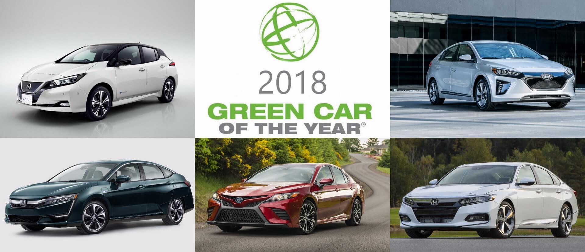 Пять финалистов 2018 года на получение премии «Green Car ofthe Year 2018»