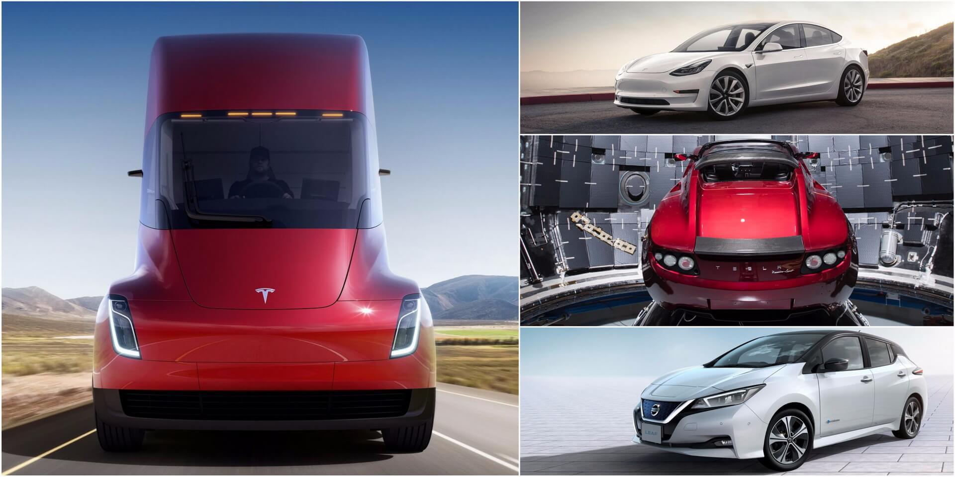 Электрогрузовик Tesla Semi & Tesla Model 3 & отправка Tesla Roadster в космос & Nissan Leaf второго поколения