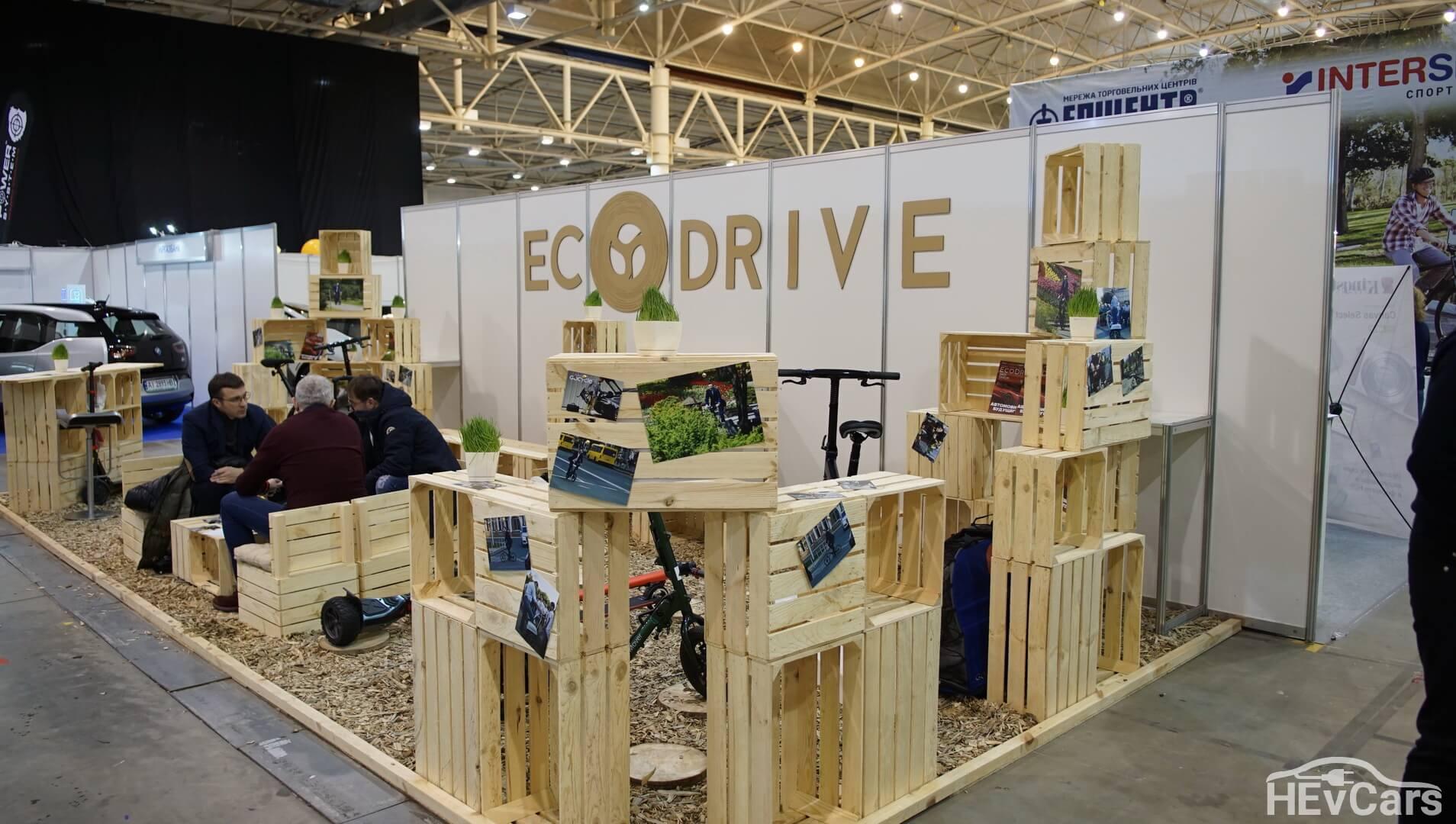 Выставка экотранспорта EcoDriveShow