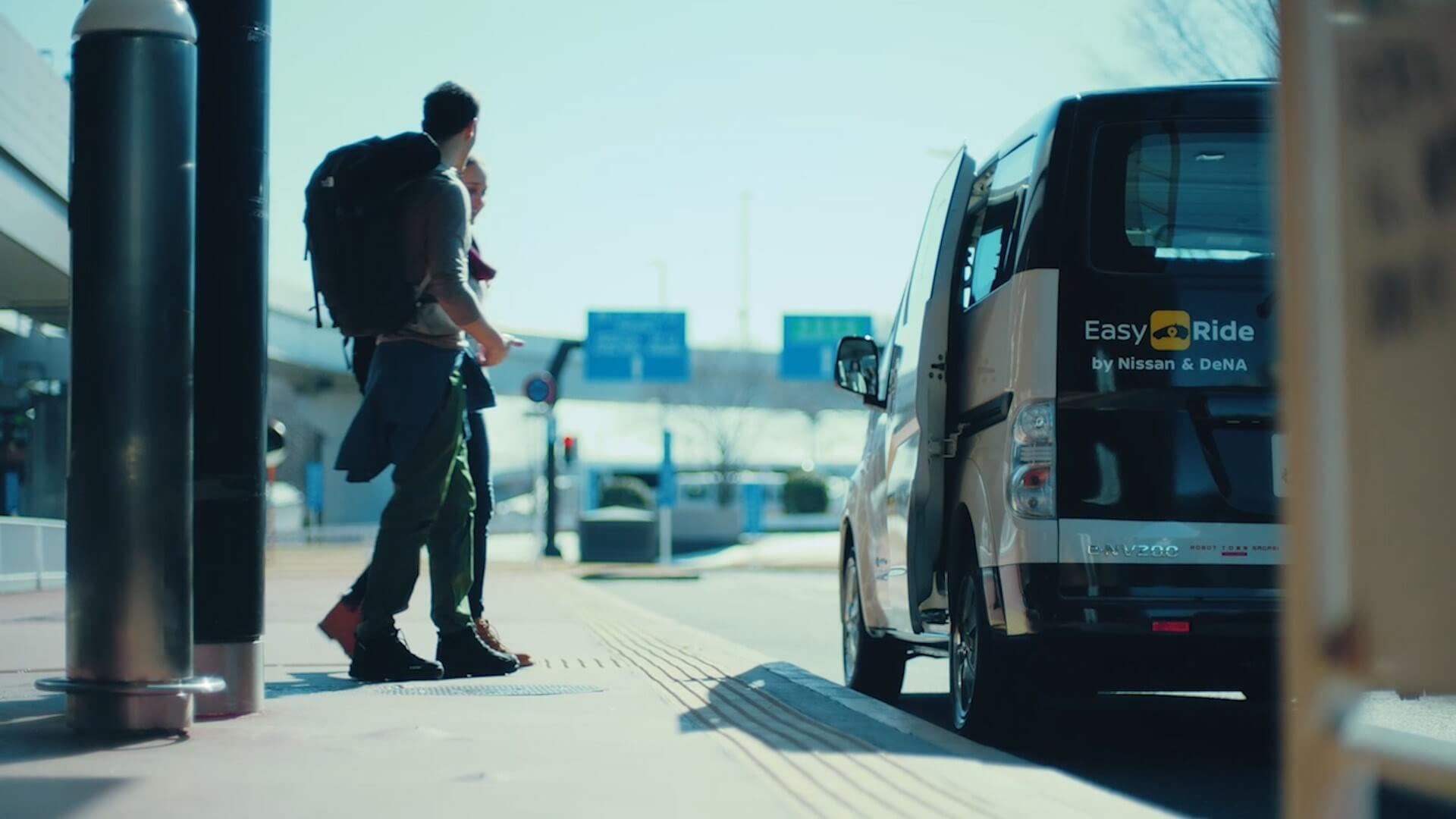 Беспилотные такси Easy Ride