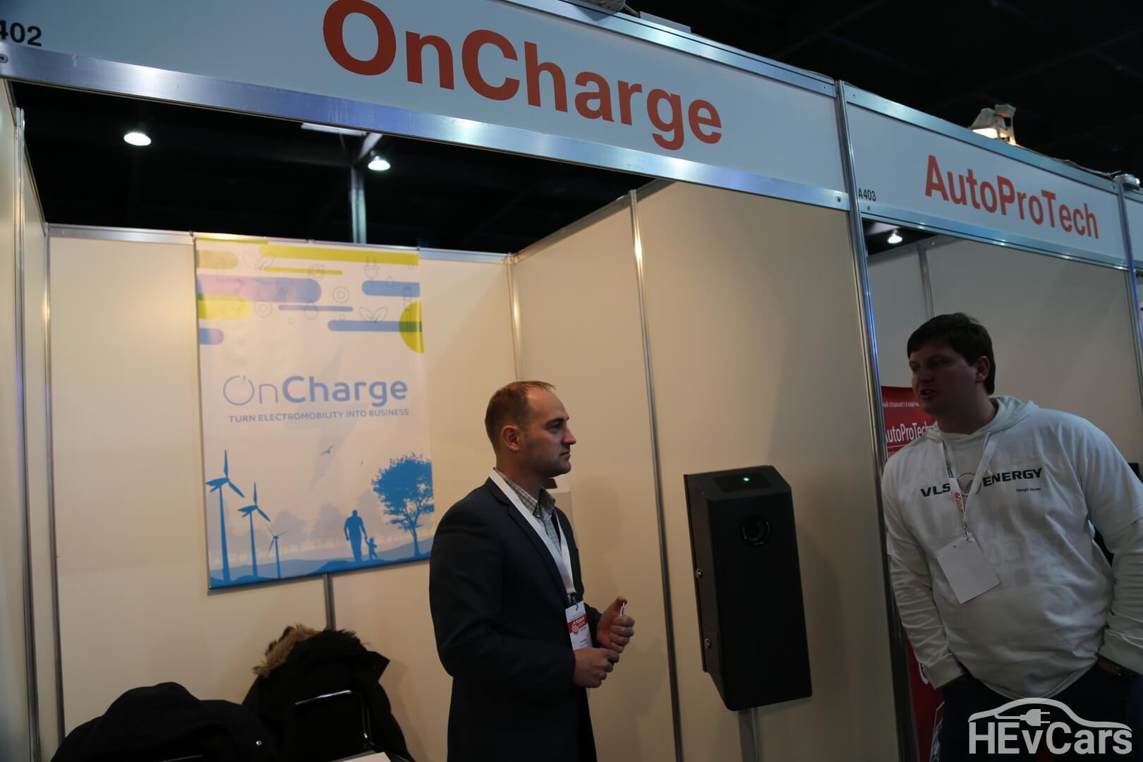 Программное обеспечение для зарядных станции OnCharge