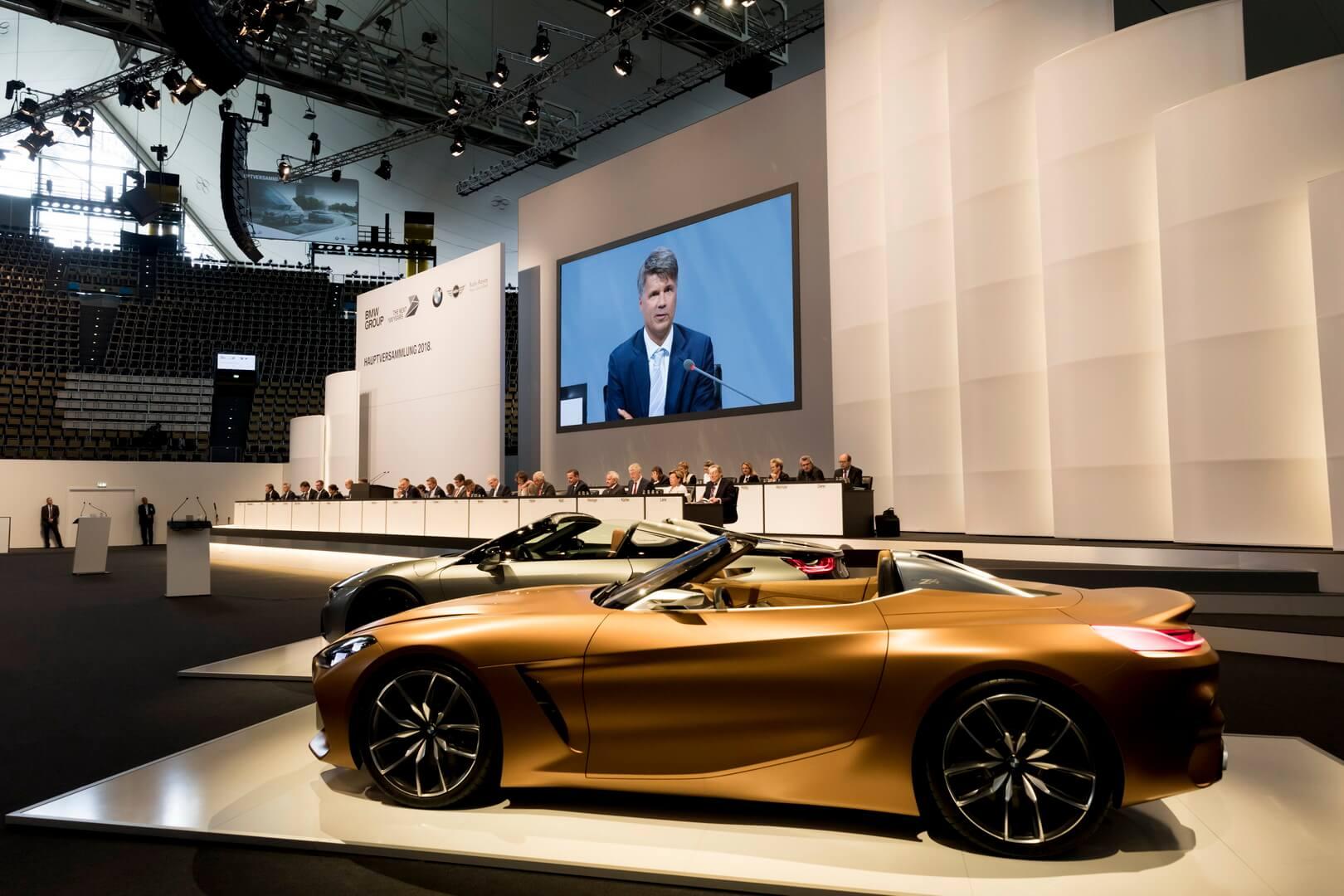Ежегодное общее собрание BMW в Мюнхене