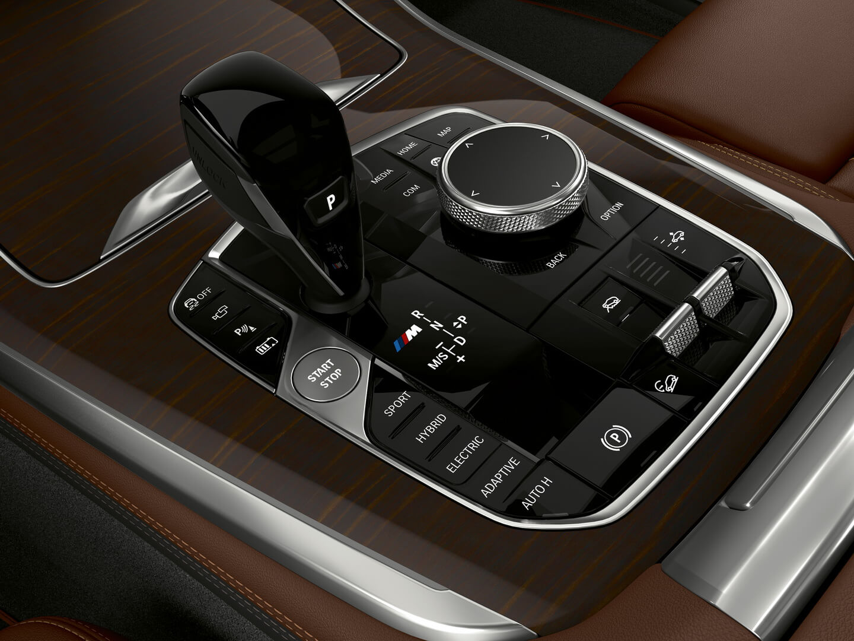 Автоматическая коробка передач BMW X5xDrive45e PHEV
