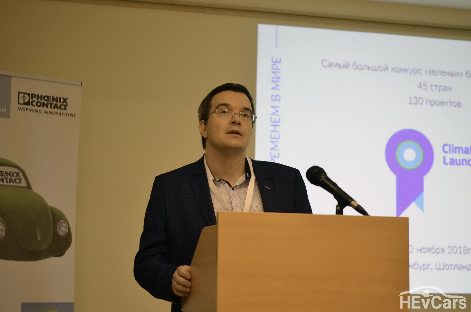 Александр Амелькин