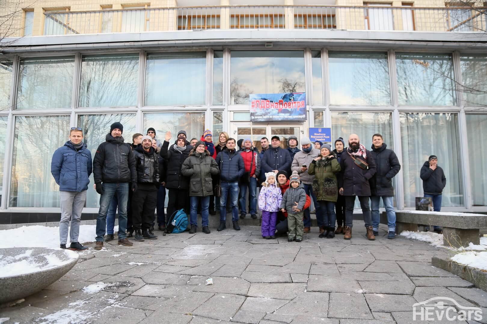 Сбор электромобилистов возле Комитета Верховной Рады Украины