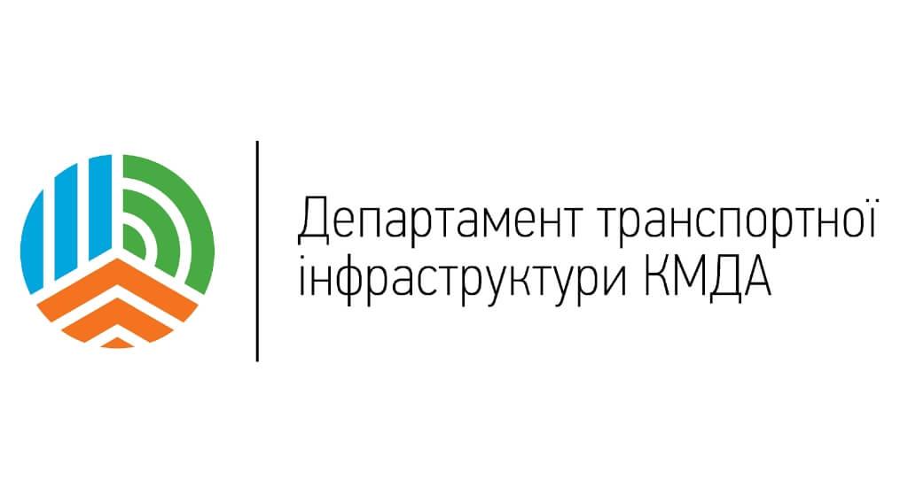 «Перспективы развития электротранспорта вКиеве»