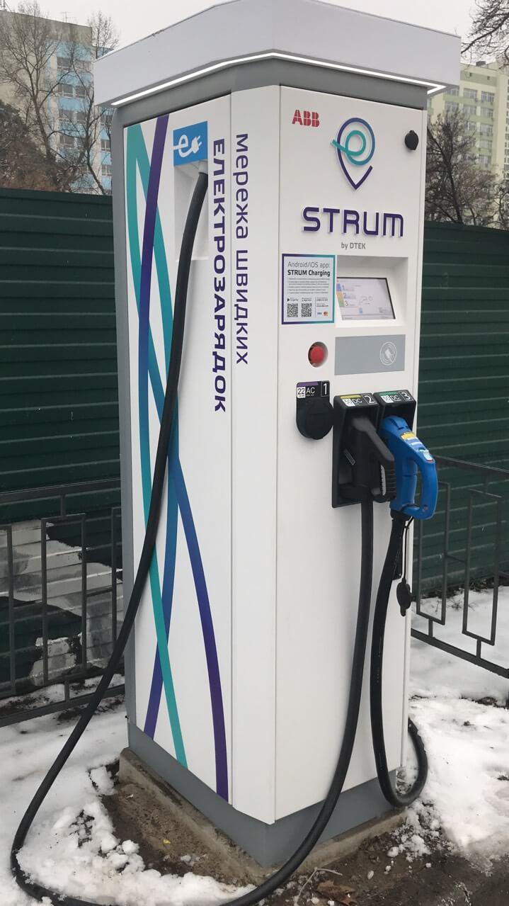 Быстрая зарядная станция STRUM вКиеве поадресу Броварской проспект 16а, АЗК GLUSCO