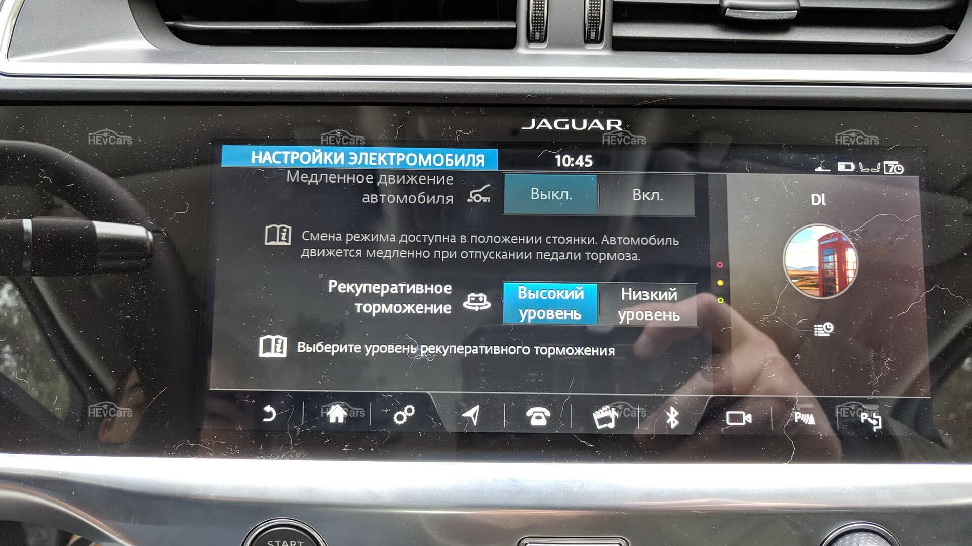 Уровни рекуперации в Jaguar I-Pace