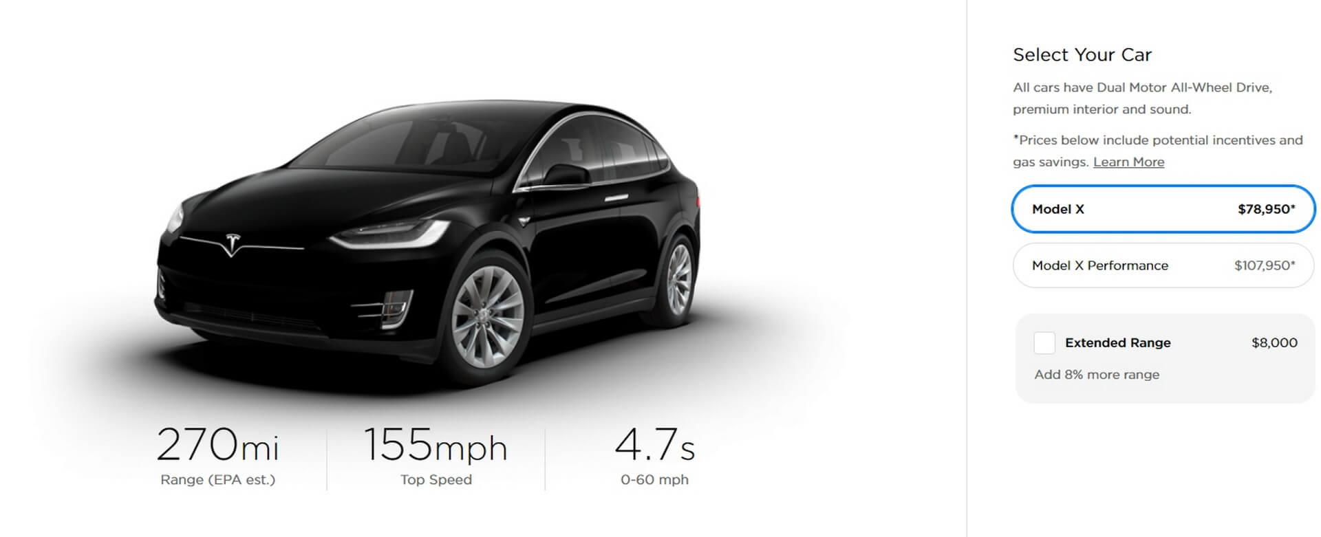 Tesla Model Х«Standard Range»