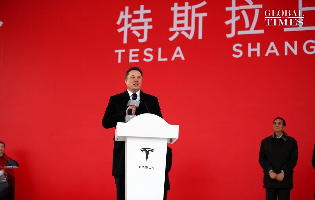 Церемония официального запуска работ по строительству Gigafactory 3 в Китае