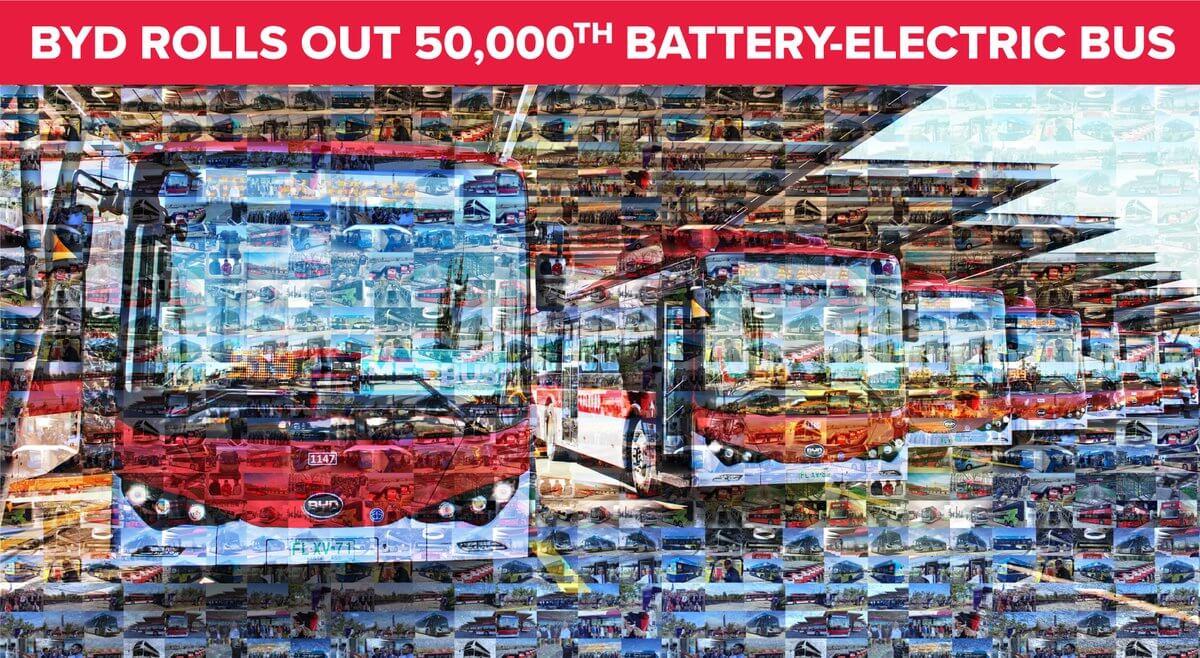 BYD выпустил более 50000 полностью электрических автобусов за9лет