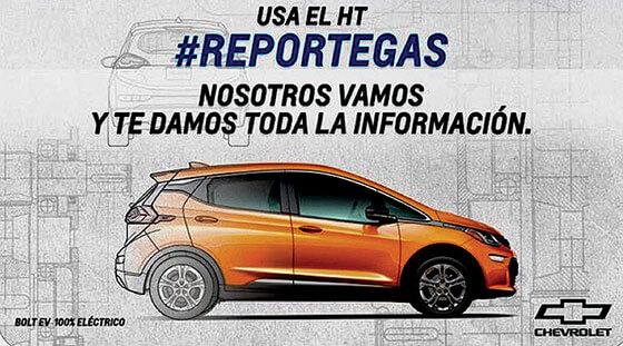 Реклама электромобиля Chevrolet Bolt
