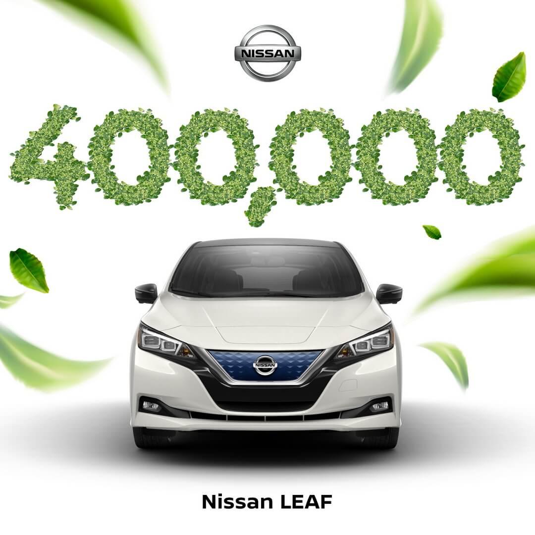 Nissan продал 400 000 электромобилей Leaf за все время существования модели