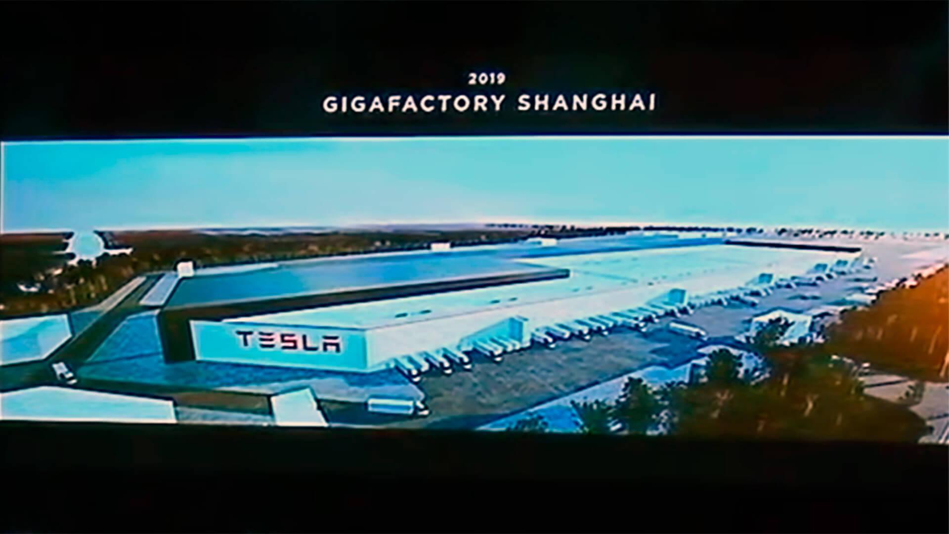 Дизайн Tesla Gigafactory 3 в Китае