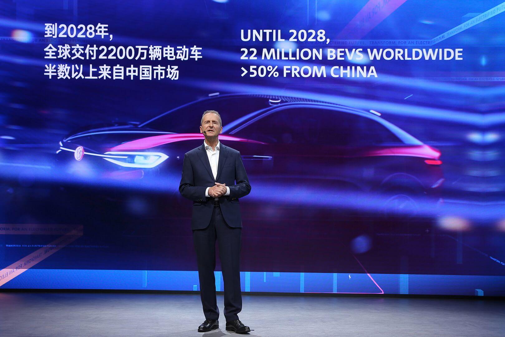 Volkswagen Group выпустит 22млн электромобилей к2028году: более50% вКитае