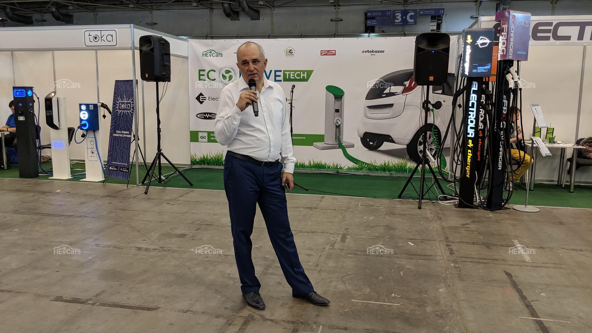 Организатор выставки иконференции EcoDrive Вадим Игнатов