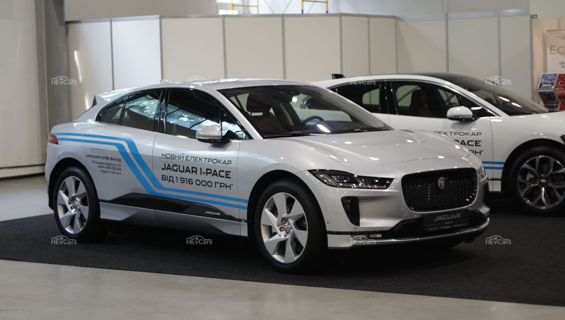 Электромобили Jaguar I-Pace на выставке Plug-In Ukraine 2019