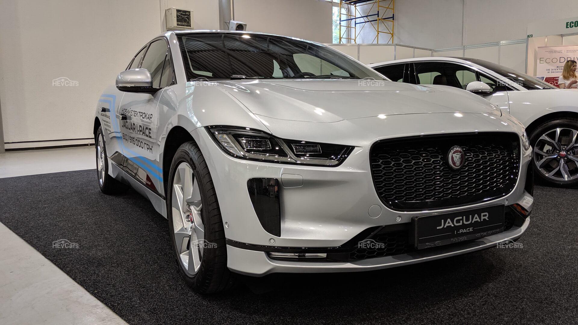 Первый электромобиль компании Jaguar I-Pace