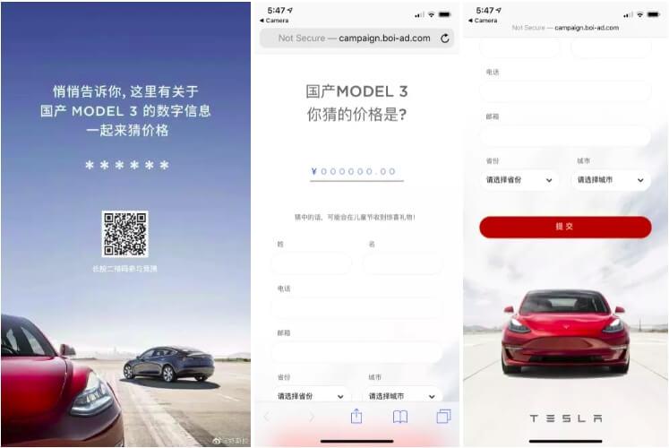 Сколько будет стоить Model 3«made inChina»