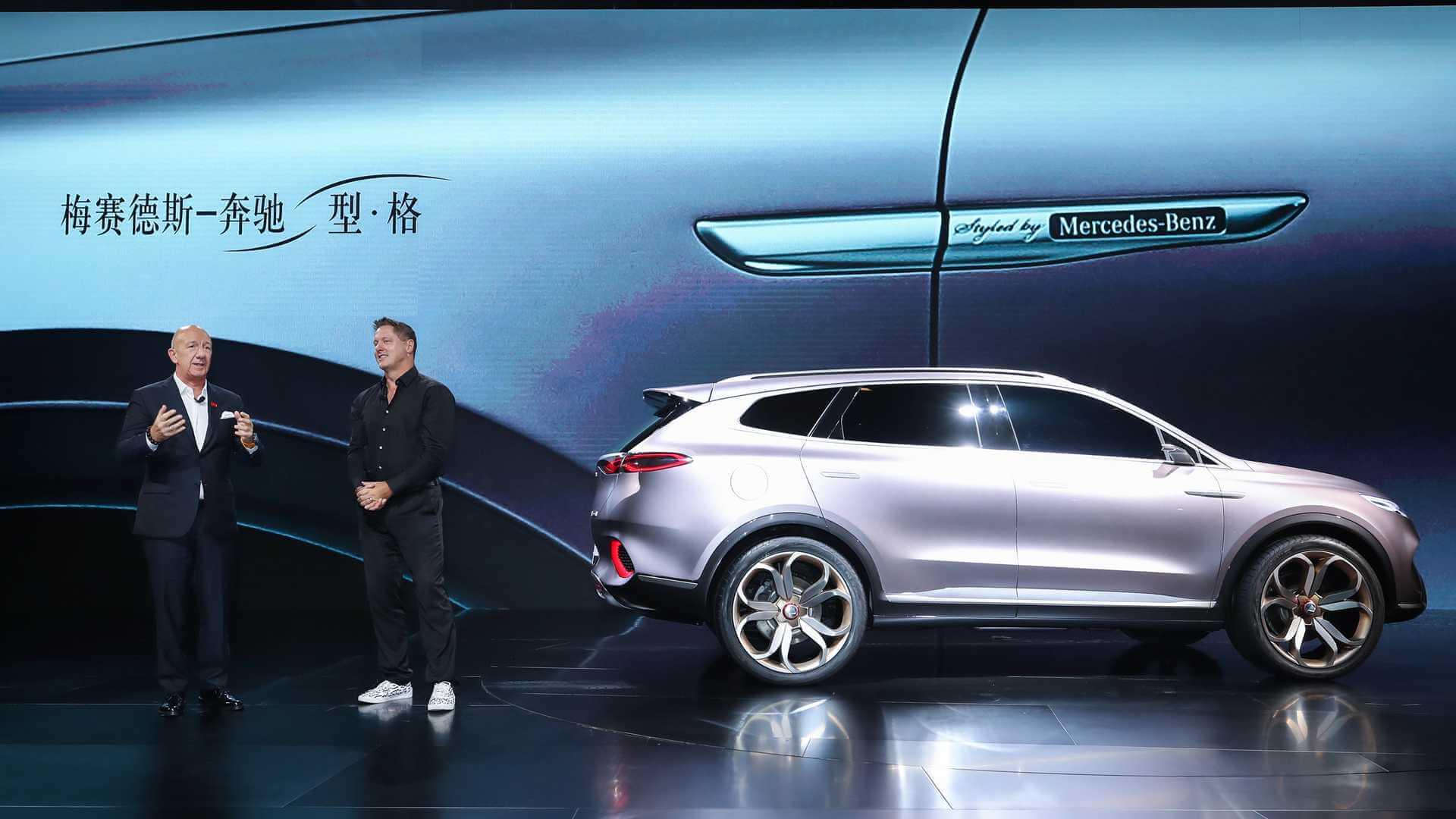 Daimler-BYD представили электроконцепт Denza X для рынка Китая