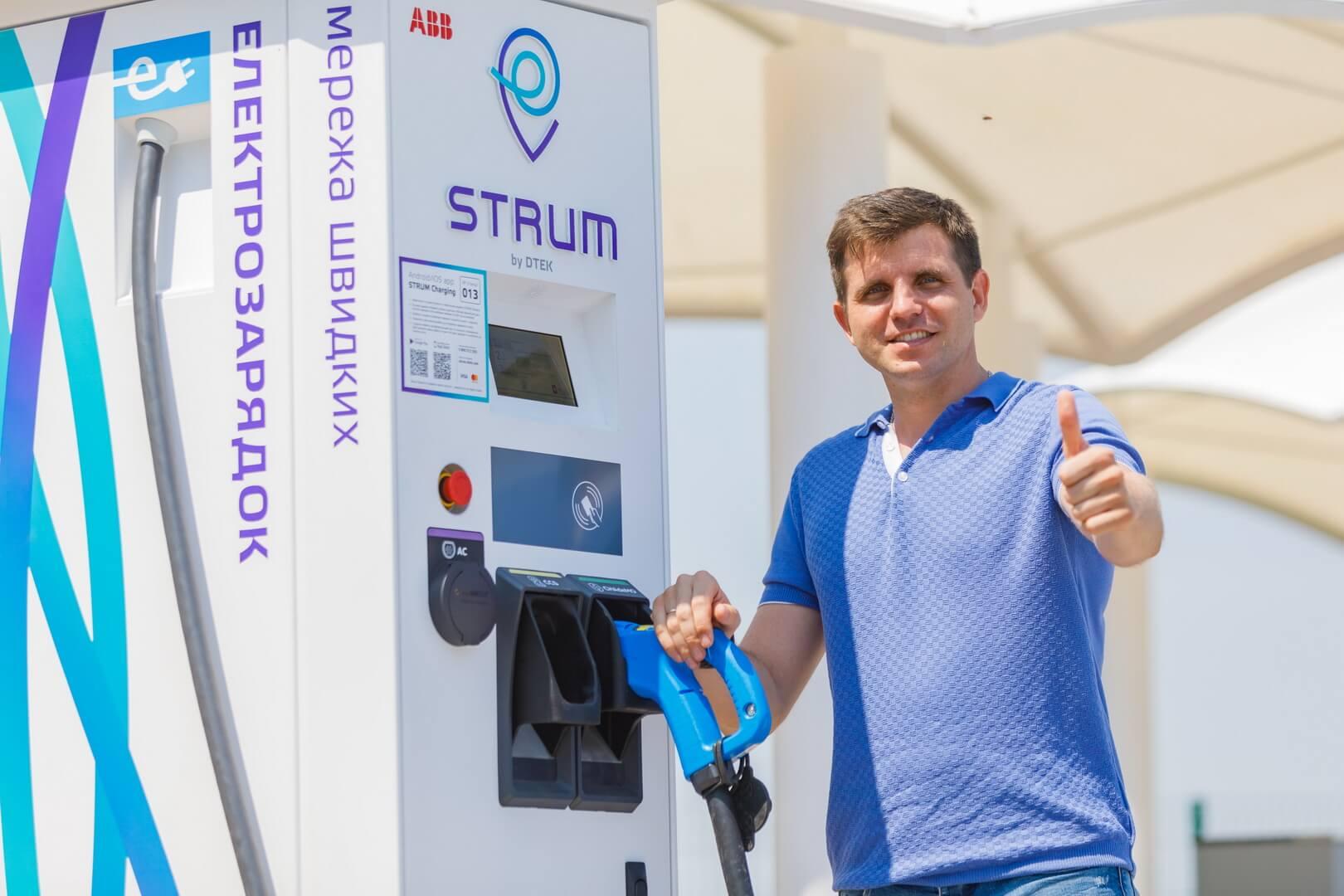 Управляющий сети быстрых зарядных станций STRUM Игорь Ковалев