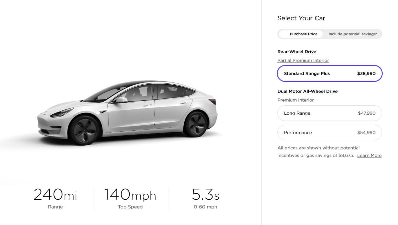 Стоимость Tesla Model 3 Standard Plus в онлайн конфигураторе
