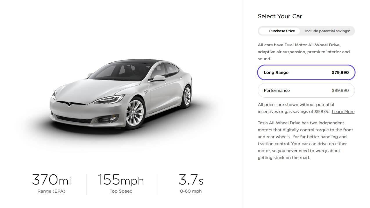 Стоимость Tesla Model S в онлайн конфигураторе