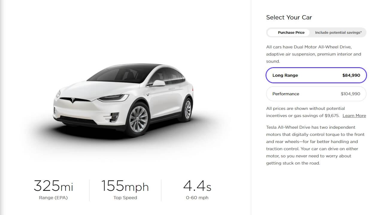 Стоимость Tesla Model X в онлайн конфигураторе