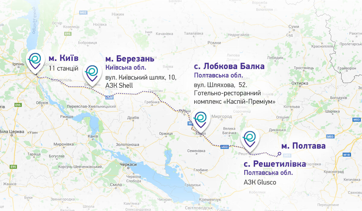 Карта скоростных зарядных станций STRUM между Киевом и Полтавой