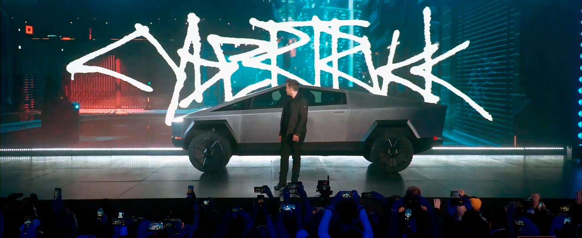 Илон Маск на презентации электрического пикапа Tesla Cybertruck