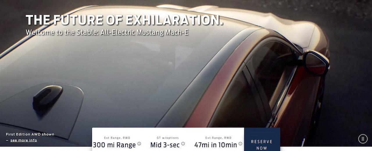 Скриншот будущего электрического кроссовера Ford Mustang Mach-E