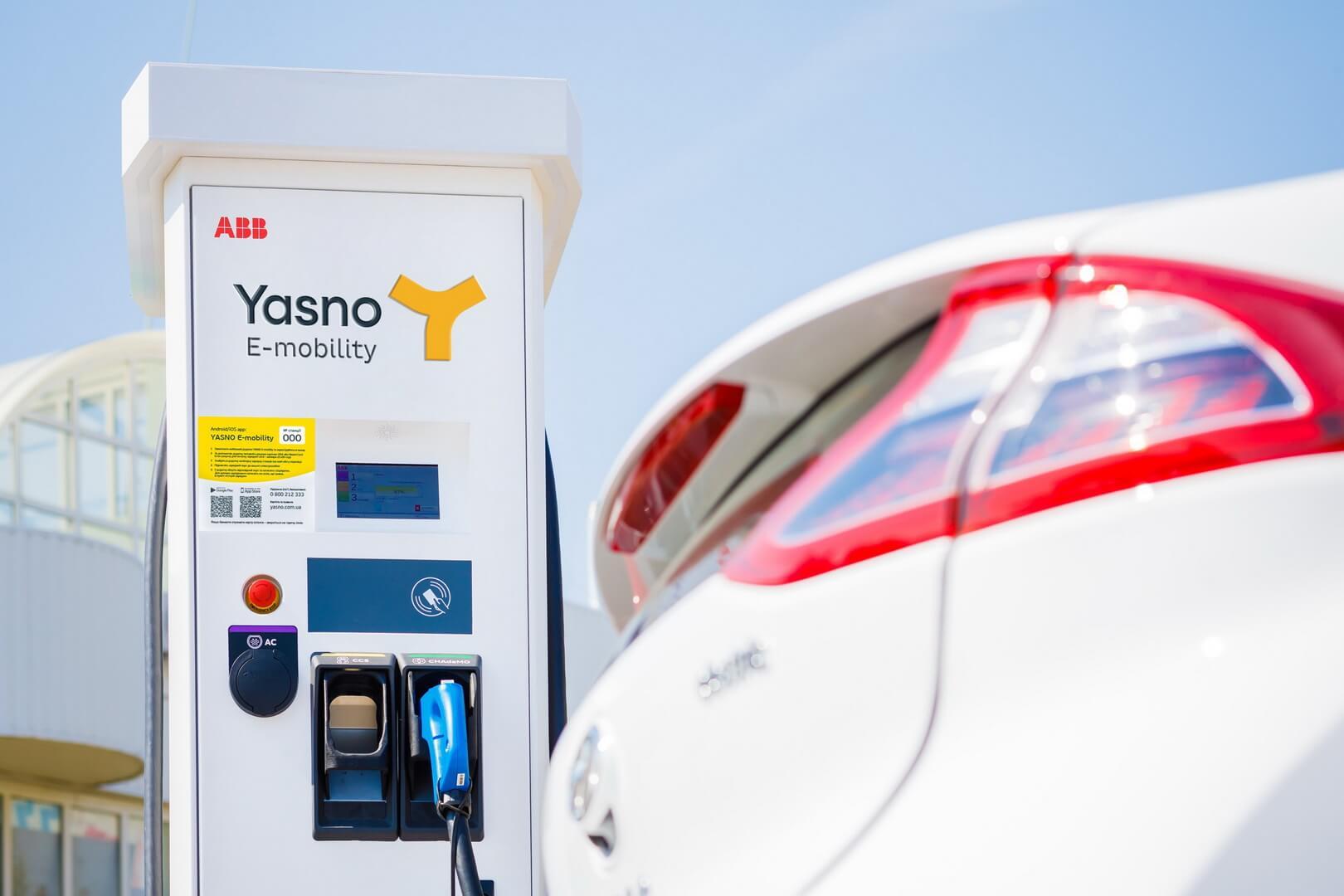 Сеть быстрых зарядных станций для электромобилей STRUM сменила название на YASNO E-mobility