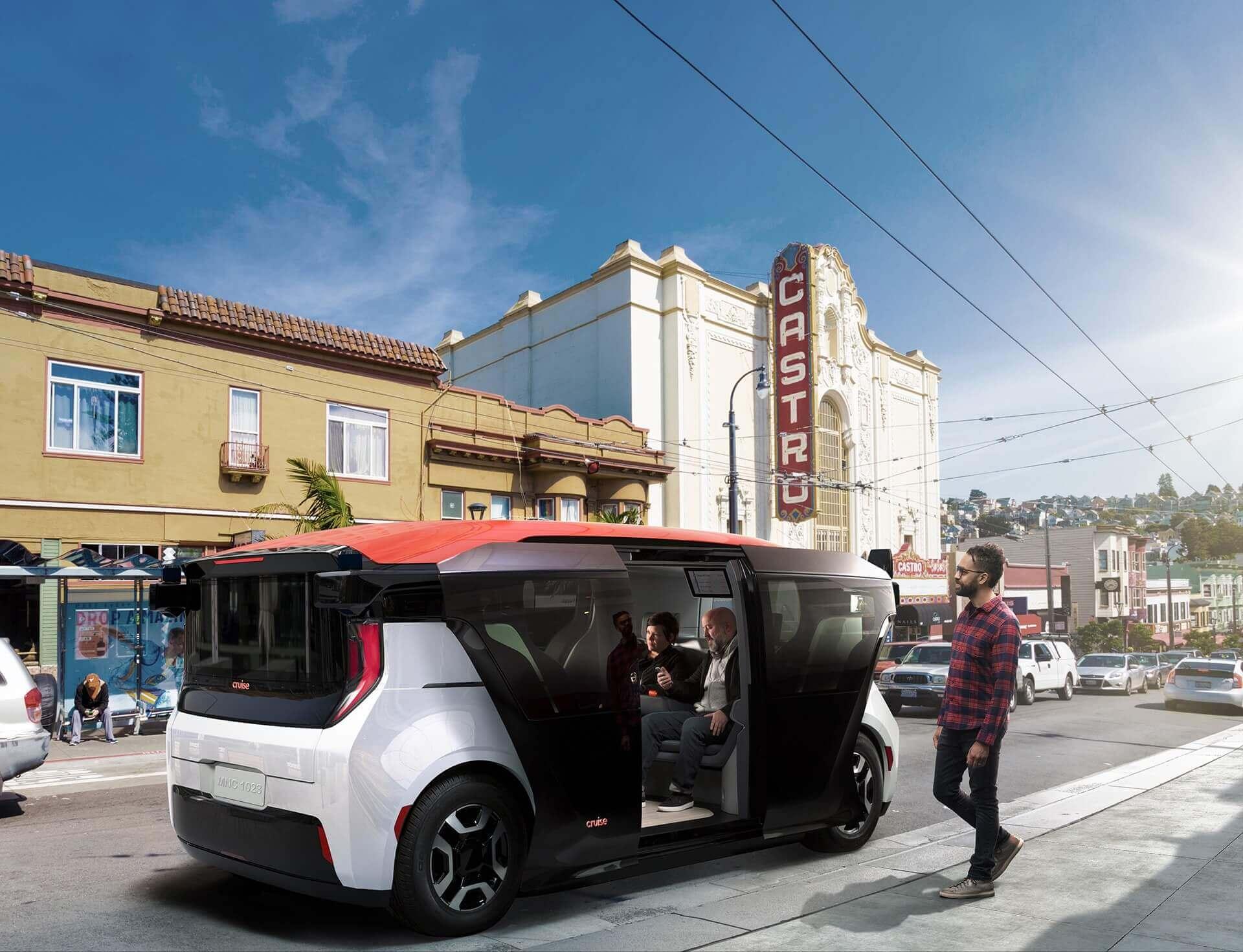GM Cruise представил беспилотный электромобиль для совместного использования