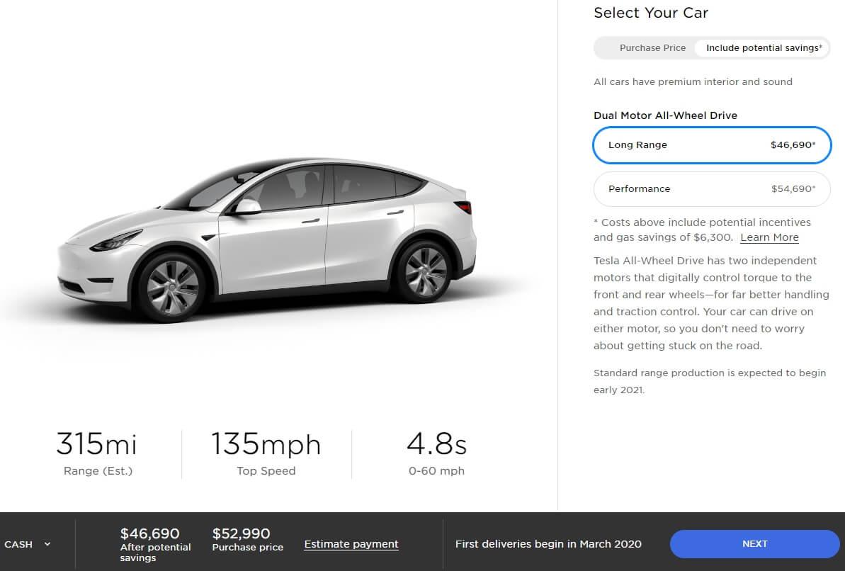 Model Y в онлайн-конфигураторе Tesla
