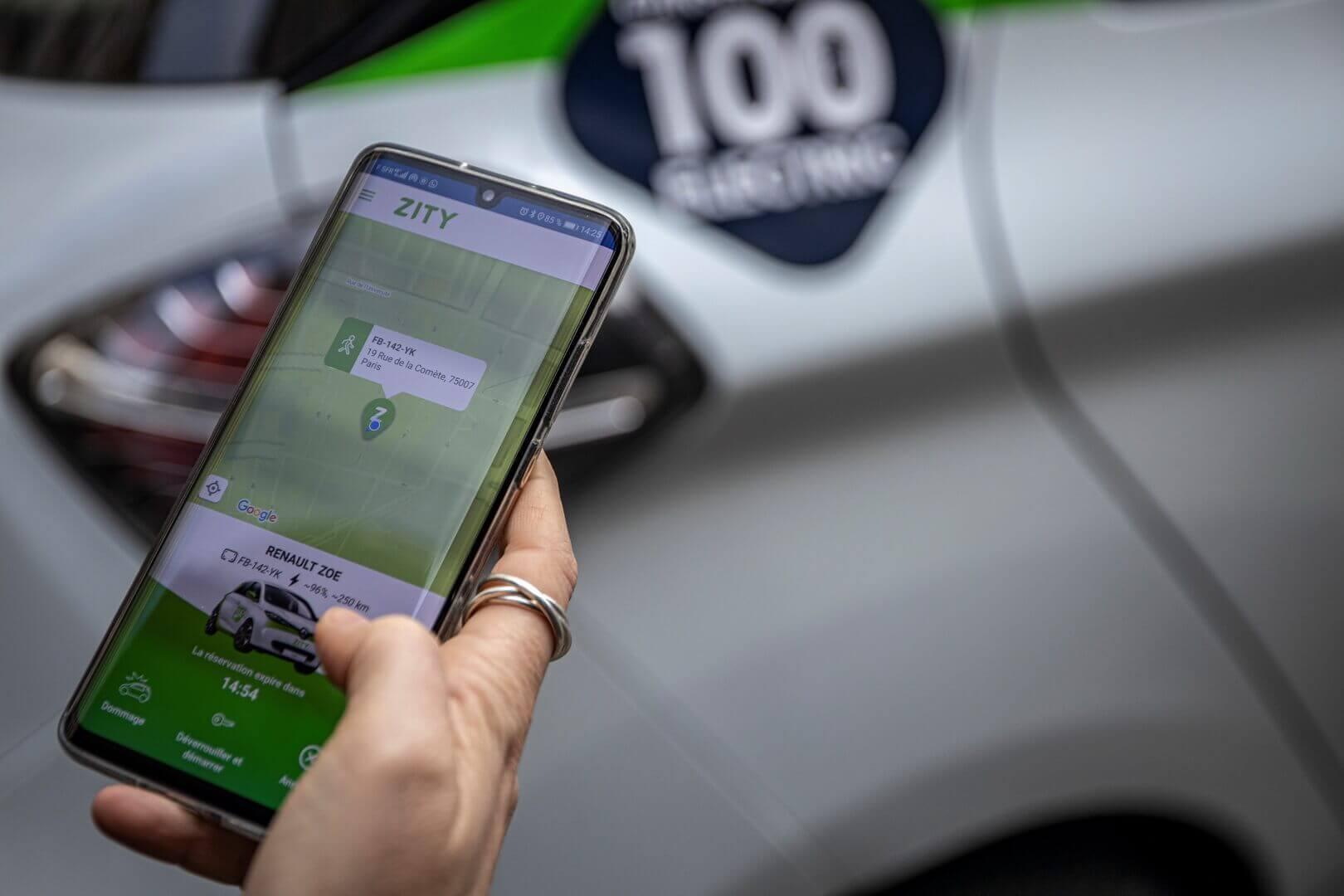 Мобильное приложение ZITY