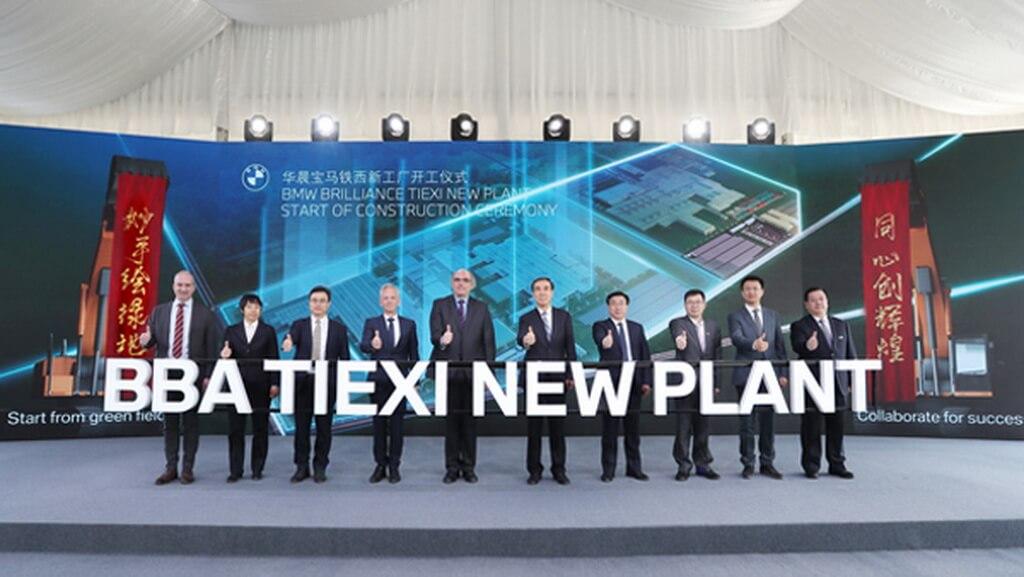 BMW Brilliance приступила к строительству нового завода в Китае