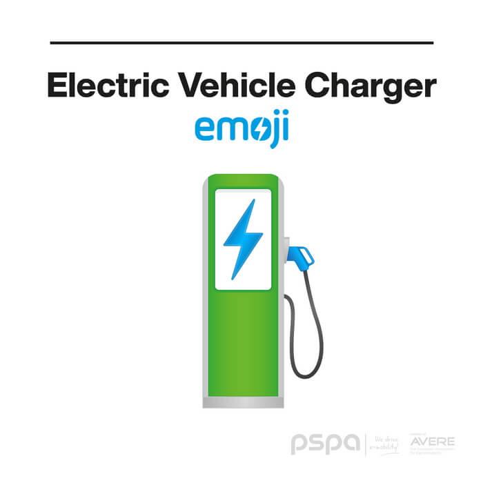 Эмодзи «Зарядное устройство для электромобиля»