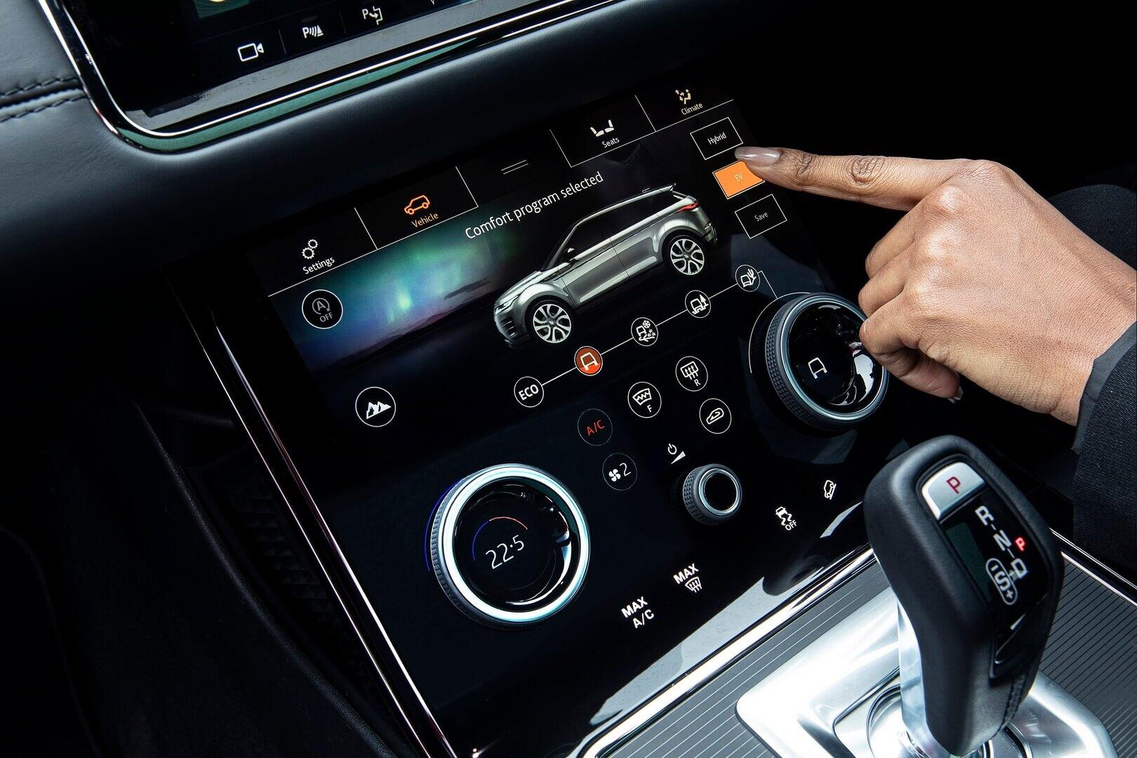 Переключение режимов в Range Rover Evoque P300e PHEV