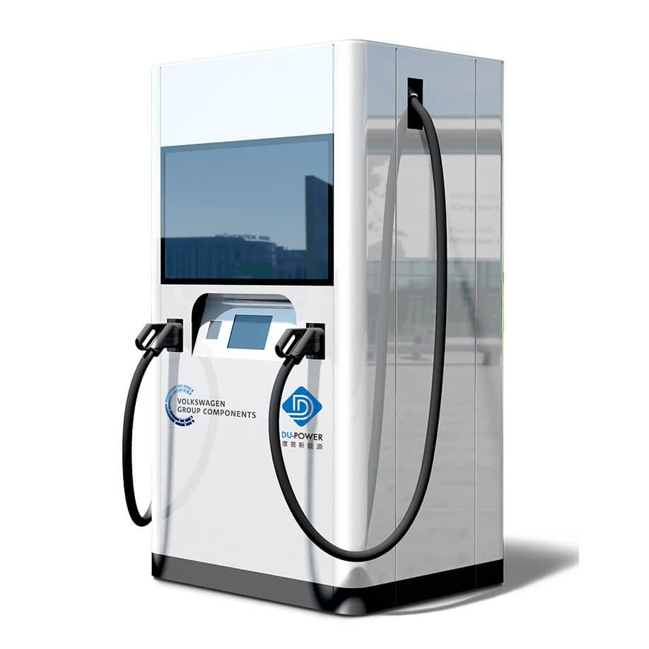 Гибкая (мобильная) станция быстрой зарядки Volkswagen