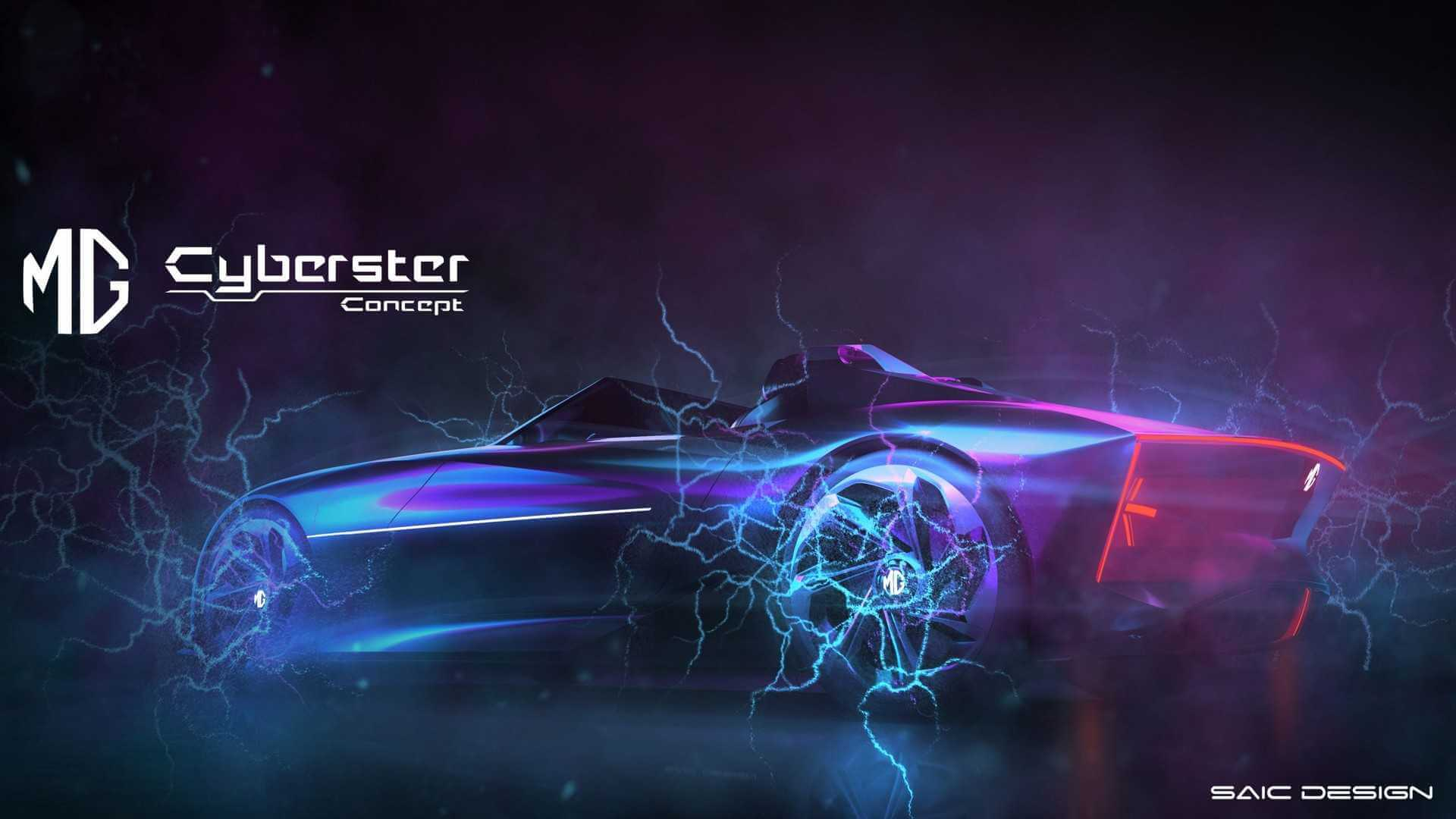MG представила тизер концепта Cyberster