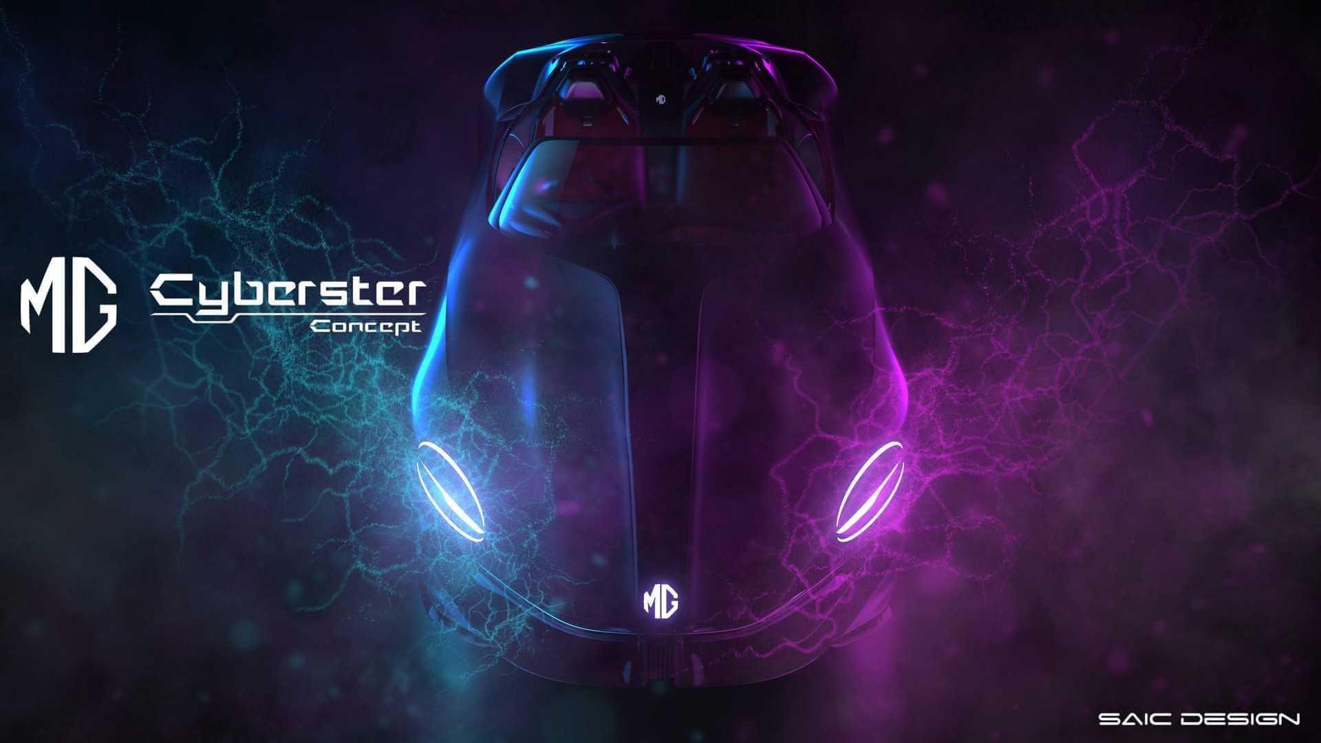 Тизер концепта электрического родстера MG Cyberster