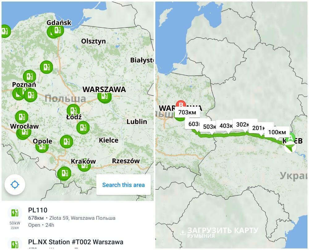 Отображение зарядных станций и навигация в Sygic