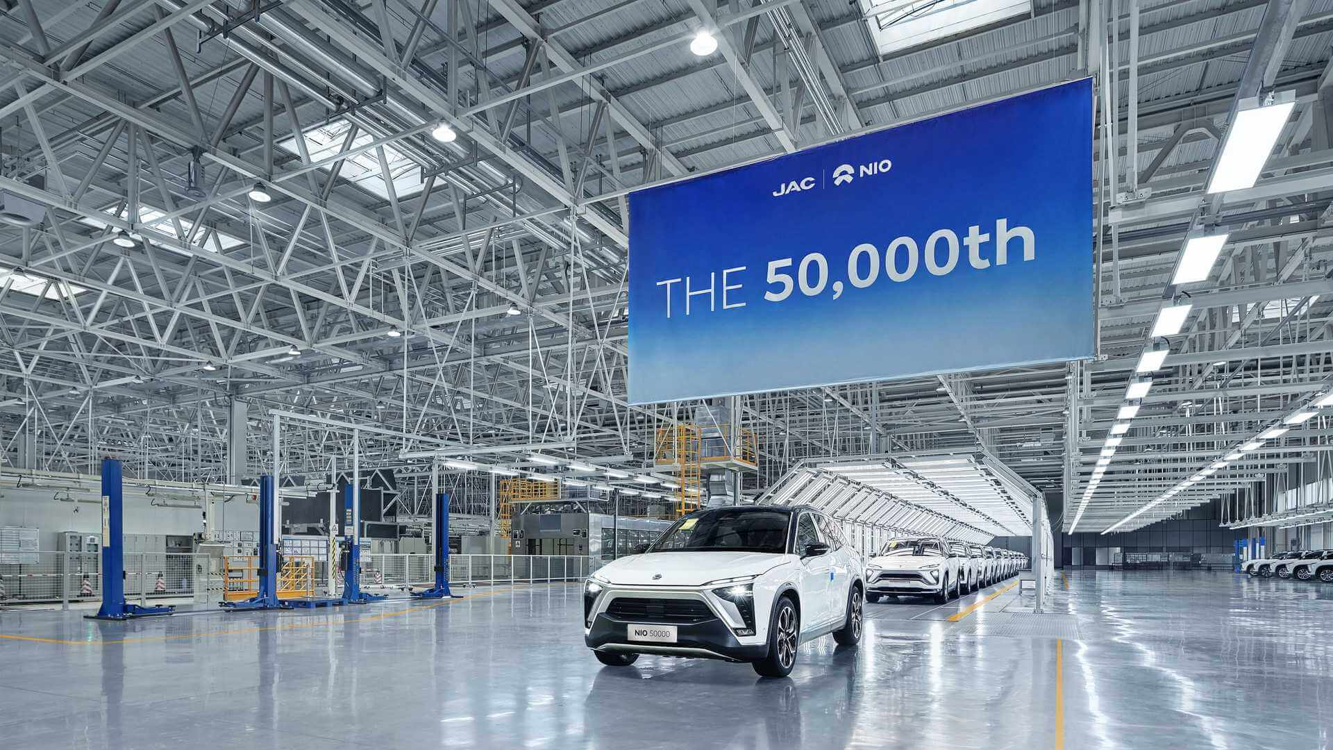 NIO выпустил 50-тысячный электромобиль в Китае