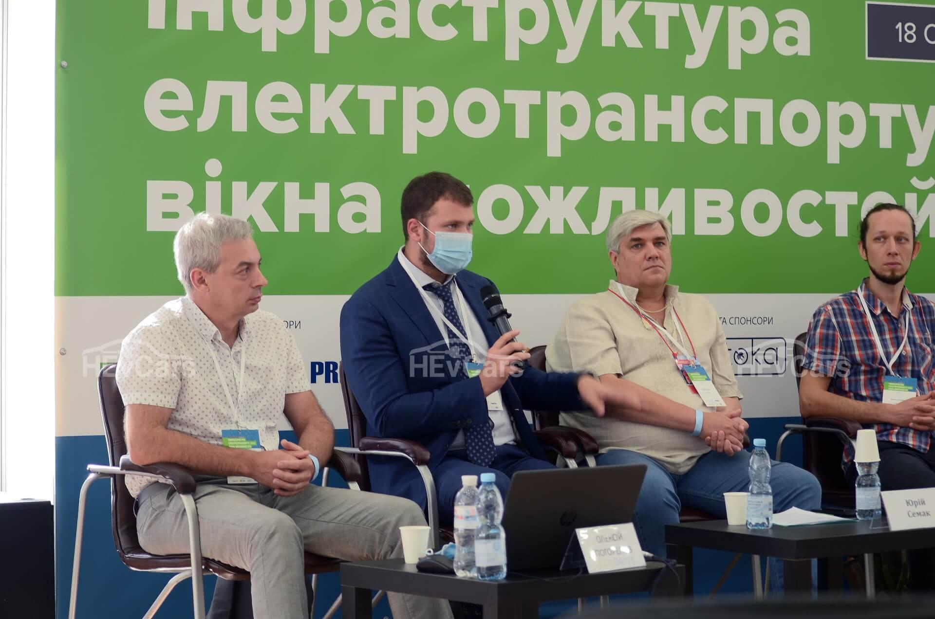Владислав Криклий: Украине нужны EV-стимулы и развитая инфраструктура