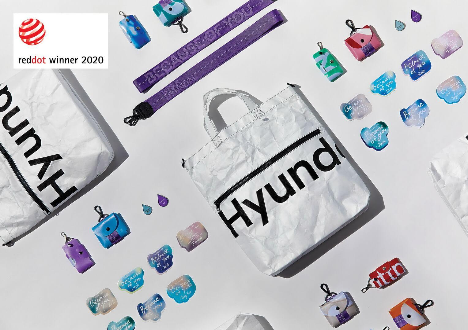 Линейка дружественных к окружающей среде аксессуаров Hyundai