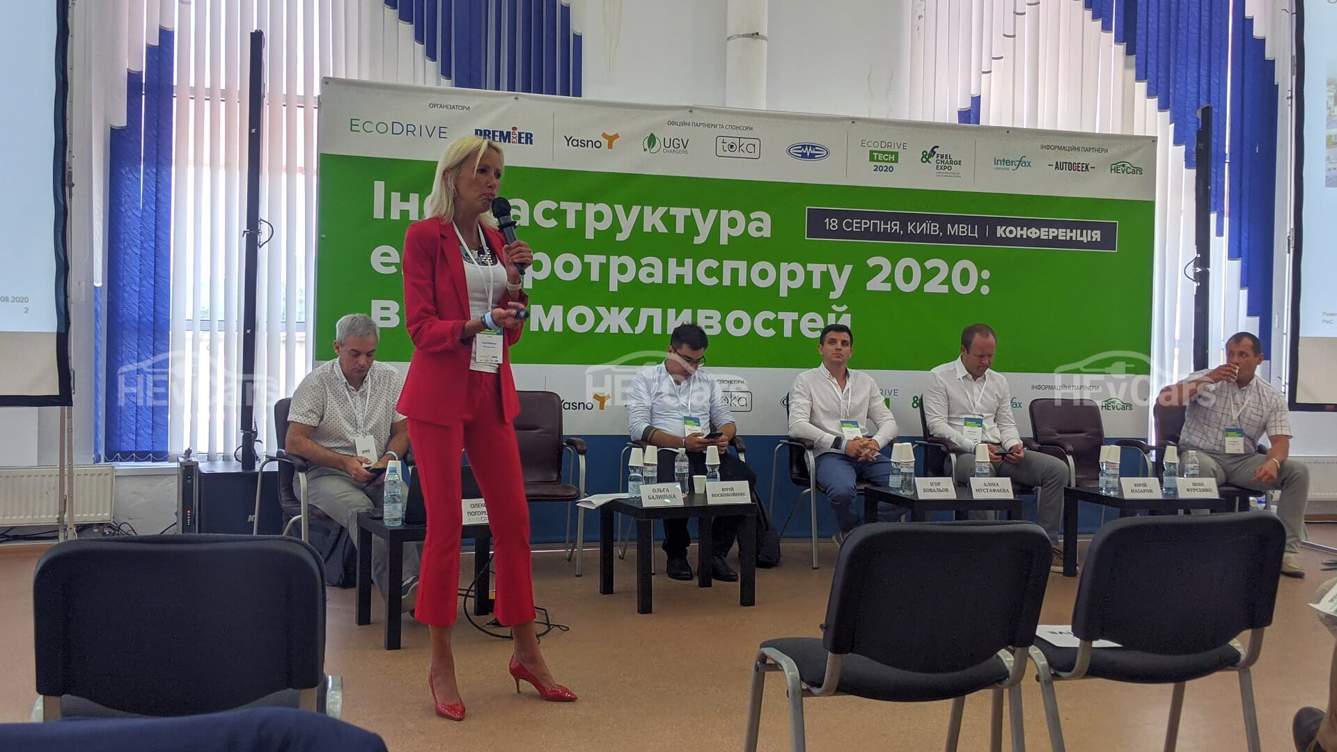 В Киеве состоялась конференция EcoDrive TECH 2020