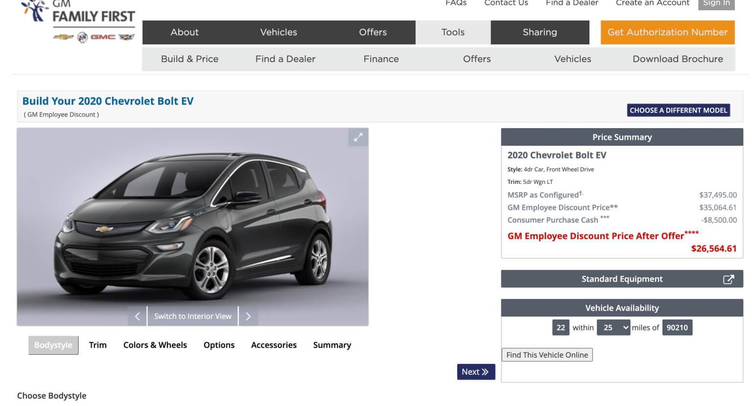 GM сотрудничает с Uber, чтобы помочь водителям покупать Chevrolet Bolt EV с большими скидками